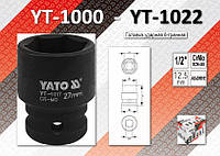 "Торцевая головка ударная 6-гранная 1/2"", 11мм, YATO YT-1001"