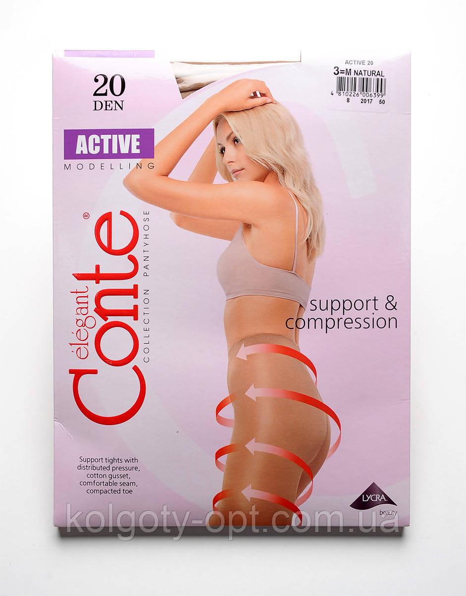 Стягуючі жіночі колготки Conte Active 20 den