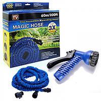 Шланг Magic Hose 60 метров для полива сада с распылителем