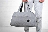 Спортивная сумка Nike Найк тканевая светло-серая (реплика)