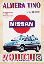 NISSAN ALMERA TINO   Модели с 1998 года   Руководство по ремонту и эксплуатации