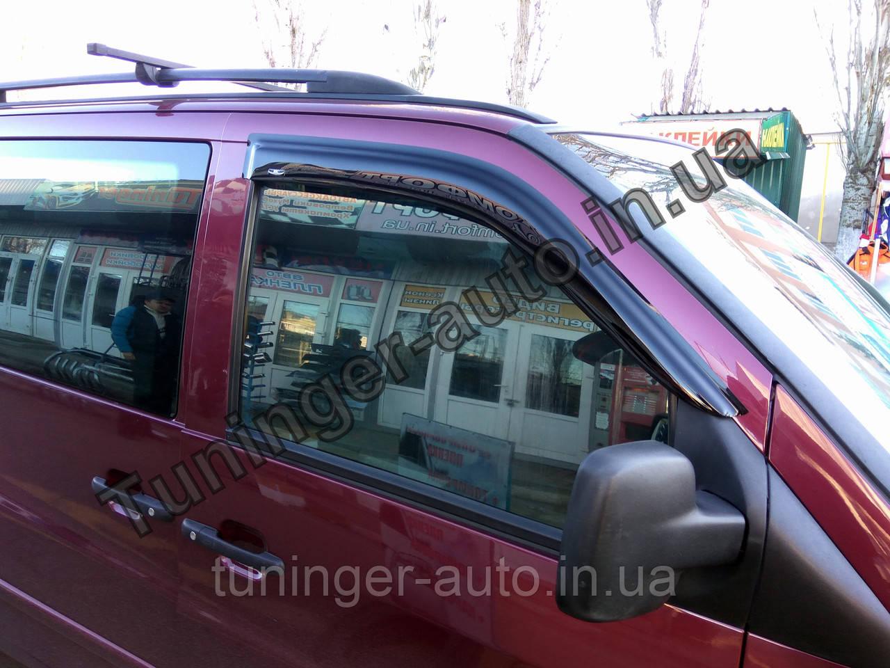Ветровики, дефлекторы окон Mercedes Vito W638 1995-2003 (Hic)