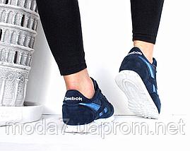 Кроссовки женские синие Reebok Classic нат. замша реплика, фото 2