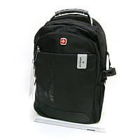 """Молодежный рюкзак SwissGear """"Classic"""""""