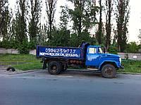Щебень в Киеве,доставка щебня,машина щебня