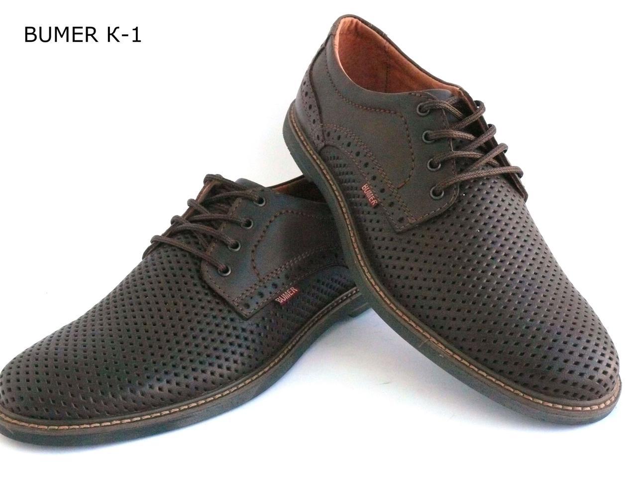Мужские туфли с натуральной кожи коричневые BUMER р. 40 41 42 43 44 ... 0a6acce7662