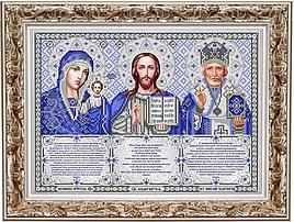 """Схема для вышивки бисером """"Триптих с молитвами в серебре"""" ИС-3004"""