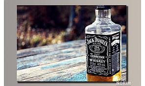 """Картина на холсте """"Виски 2"""" (HAS-075)"""