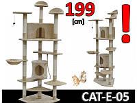 Когтеточка домик игровой комплекс для кота дряпка E-05