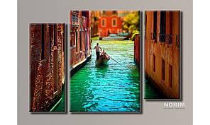 """Модульная картина на холсте Holst Art """"Венеция 2"""" (HAT-034)"""