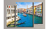 """Модульная картина на холсте """"Венеция 3"""" (HAT-069)"""
