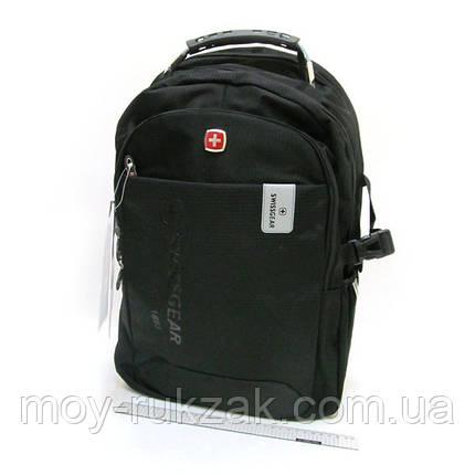 """Молодежный рюкзак SwissGear """"Classic"""" , фото 2"""