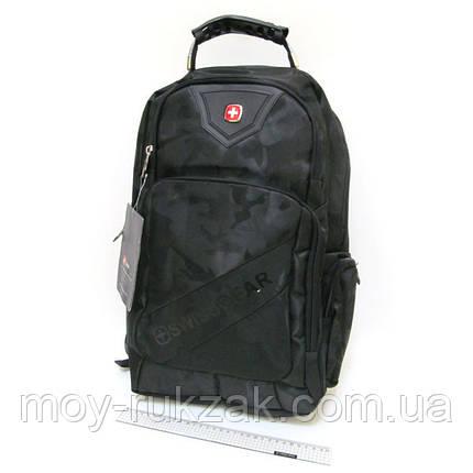 """Молодежный рюкзак SwissGear """"Камуфляж"""" , фото 2"""
