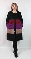 Пальто женское без воротника, Lazolina Турция,большие размеры