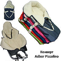 Конверт для санок Adbor Piccolino из овчины, размер 82*45 см