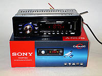 Автомагнитола Sony 1044P + парктроник на 4 датчика