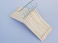 Плечики вешалки тремпеля деревянные ECO светлые, длина 31,5 см, в упаковке 10 штук
