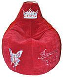 Крісло мішок, пуфи груша пуф для дітей з вишивкою, фото 2