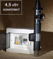 Электродный Электрический Котел «ЭВН-ЮТЦ 4,5 мини». Комплект