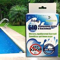 Био очистка воды в бассейнах Organics AQUA 4х25г