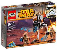 Набор  LEGO Star Wars 75089 Пехотинцы планеты Джеонозис