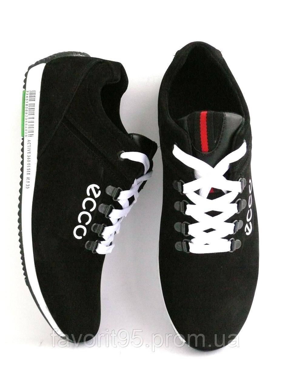 Кроссовки кожаные ECCO 45 - Интернет-магазин