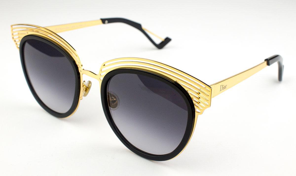 Солнцезащитные очки Dior Enigme-C1