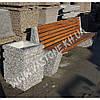 Лавочка садовая «Мадрид» со спинкой, фото 4