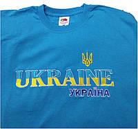 З вишивкою UKRAINE