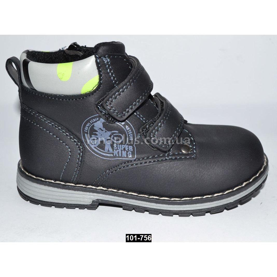Демисезонные ботинки для мальчика, 24 размер (15.1 см), ортопедические