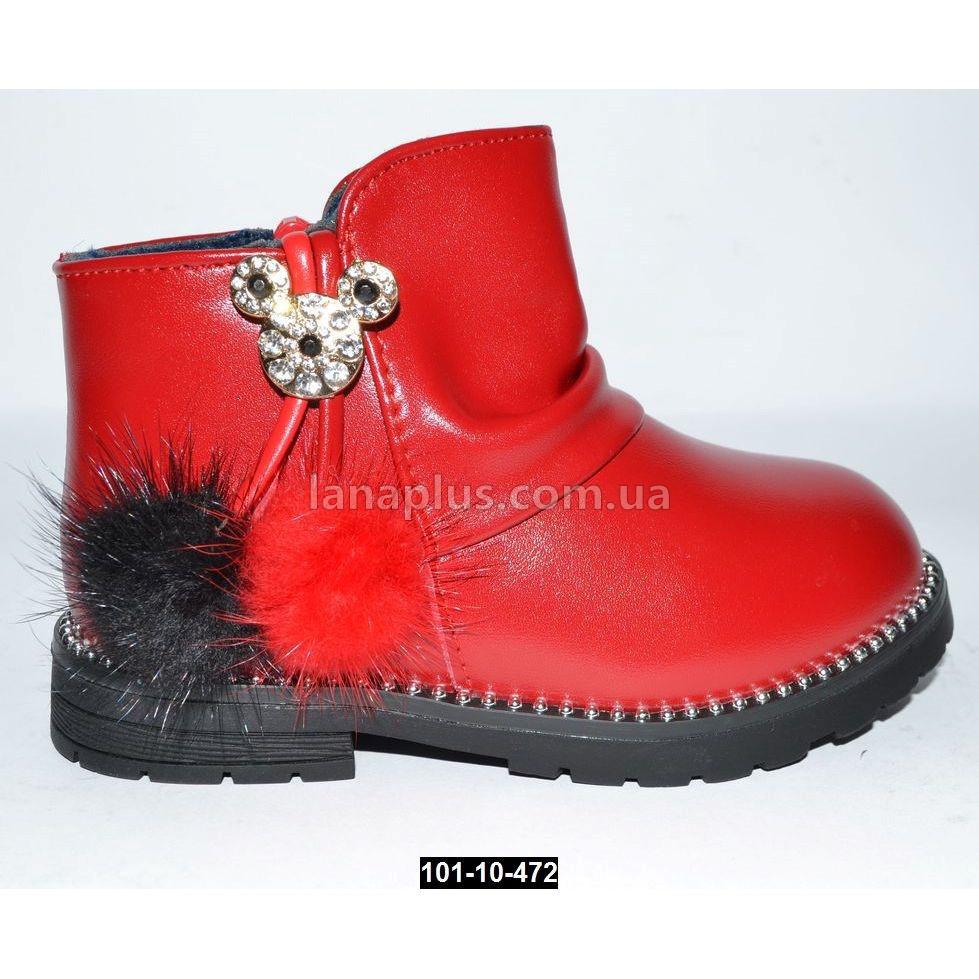 Демисезонные ботинки для девочки, 24 размер (14.6 см), кожаная стелька, супинатор
