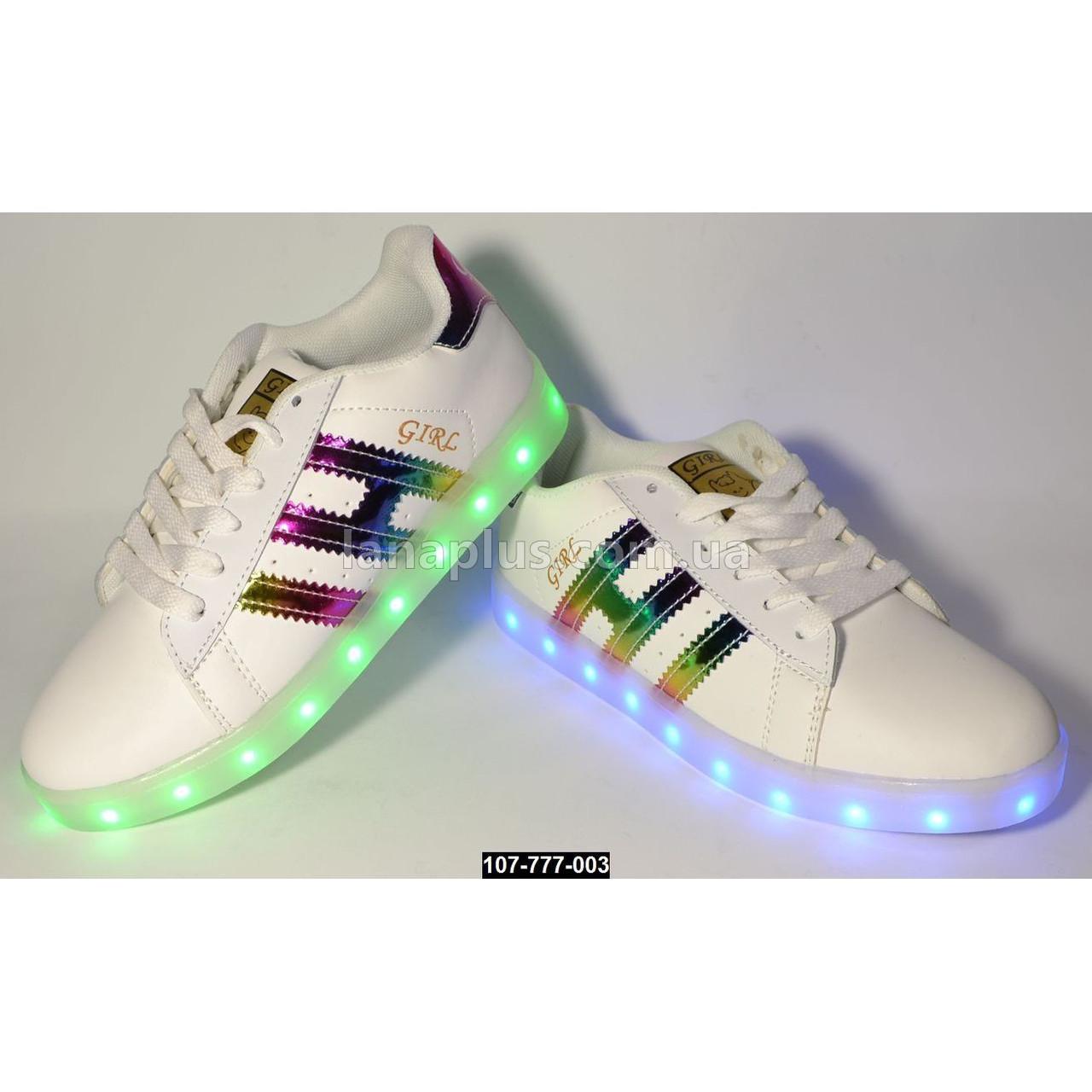 0aafa23bc8975d Светящиеся кроссовки, 40 размер (26 см), 11 режимов LED подсветки, зарядка