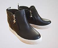 c1878d7819c Скидки на Ботинки R в Украине. Сравнить цены