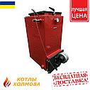 """Твердотопливный котел Холмова длительного горения """"Утилизатор"""" 10 кВт, фото 3"""