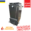 """Твердотопливный котел Холмова длительного горения """"Утилизатор"""" 10 кВт, фото 2"""