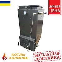 """Твердотопливный котел Холмова длительного горения """"Утилизатор"""" 12 кВт Серый"""