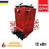 """Твердотопливный котел Холмова длительного горения """"Утилизатор"""" 12 кВт"""