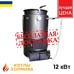 """Твердотопливный котел Холмова """"ТИТАН"""" 12 кВт"""