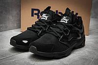 Кроссовки мужские Reebok  Fury Adapt, черные (12393) размеры в наличии ► [  41 42  ] (реплика), фото 1