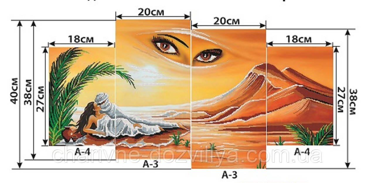 """Схема модульной картины для вышивки бисером на габардине """"Глаза пустыни"""""""