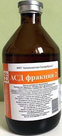 АСД-2Ф, 100мл Армавирская биофабрика