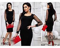 Оригинальное платье-футляр с рукавами из сетки размеры S-L, фото 1