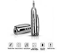 Bluetooth AUX MP-S100 адаптер, фото 1