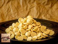 Білий шоколад 29,7% 1кг Natra Cacao. Іспанія