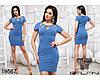 Стильное облегающее платье размеры S-L