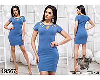 Стильное облегающее платье размеры S-L, фото 1