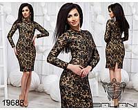 Эффектное облегающее платье с вышивкой размеры S-L, фото 1