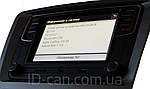 Штатная Автомагнитола для VW Passat B6-B7 американца MIB2-G PQ Carplay AndroidAuto NoName, фото 5