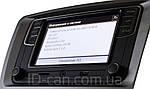 Штатная Автомагнитола RCD330 plus SKODA MIB2-G PQ Carplay AndroidAuto NoName, фото 7
