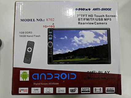 Автомагнитола 2DIN 8702GPS Android, фото 2